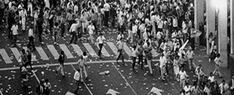 LA MOVILIZACIÓN DEL 30 DE MARZO DE 1982