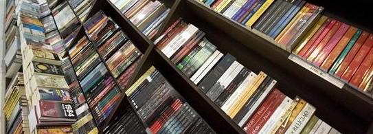 BIBLIOTECA POPULAR EN CASA